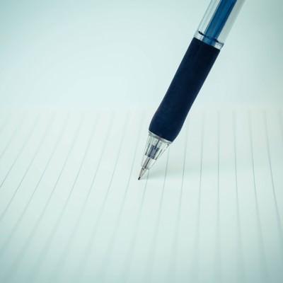 「ペンとノート」の写真素材