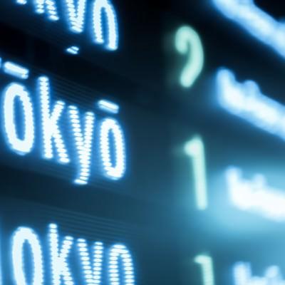 「東京行き(電光案内板)」の写真素材