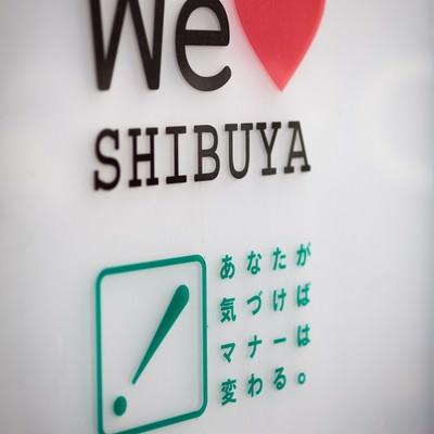 「We LOVE shibuya」の写真素材