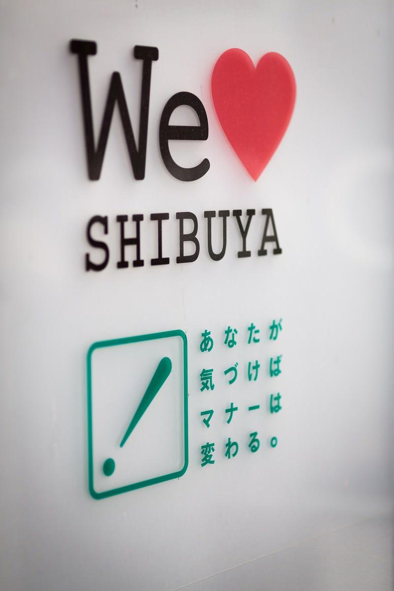 「We LOVE shibuya」の写真
