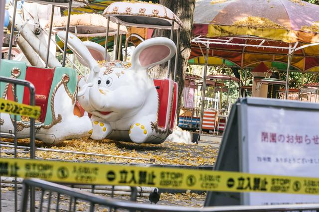 閉鎖された上野こども遊園地の写真