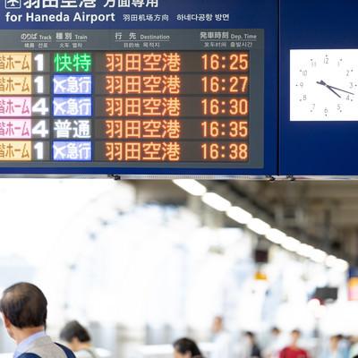羽田空港行き(京急線)の写真