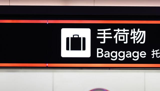 空港の手荷物預かりの写真