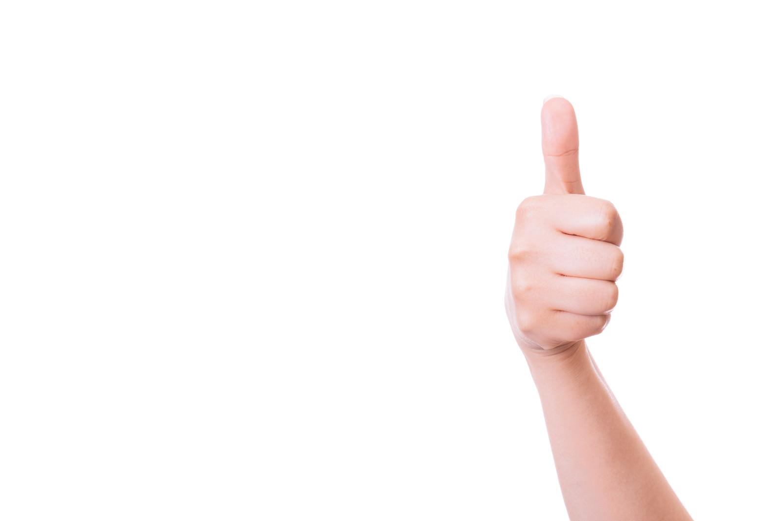 「親指がピンッ!いいね!親指がピンッ!いいね!」のフリー写真素材を拡大