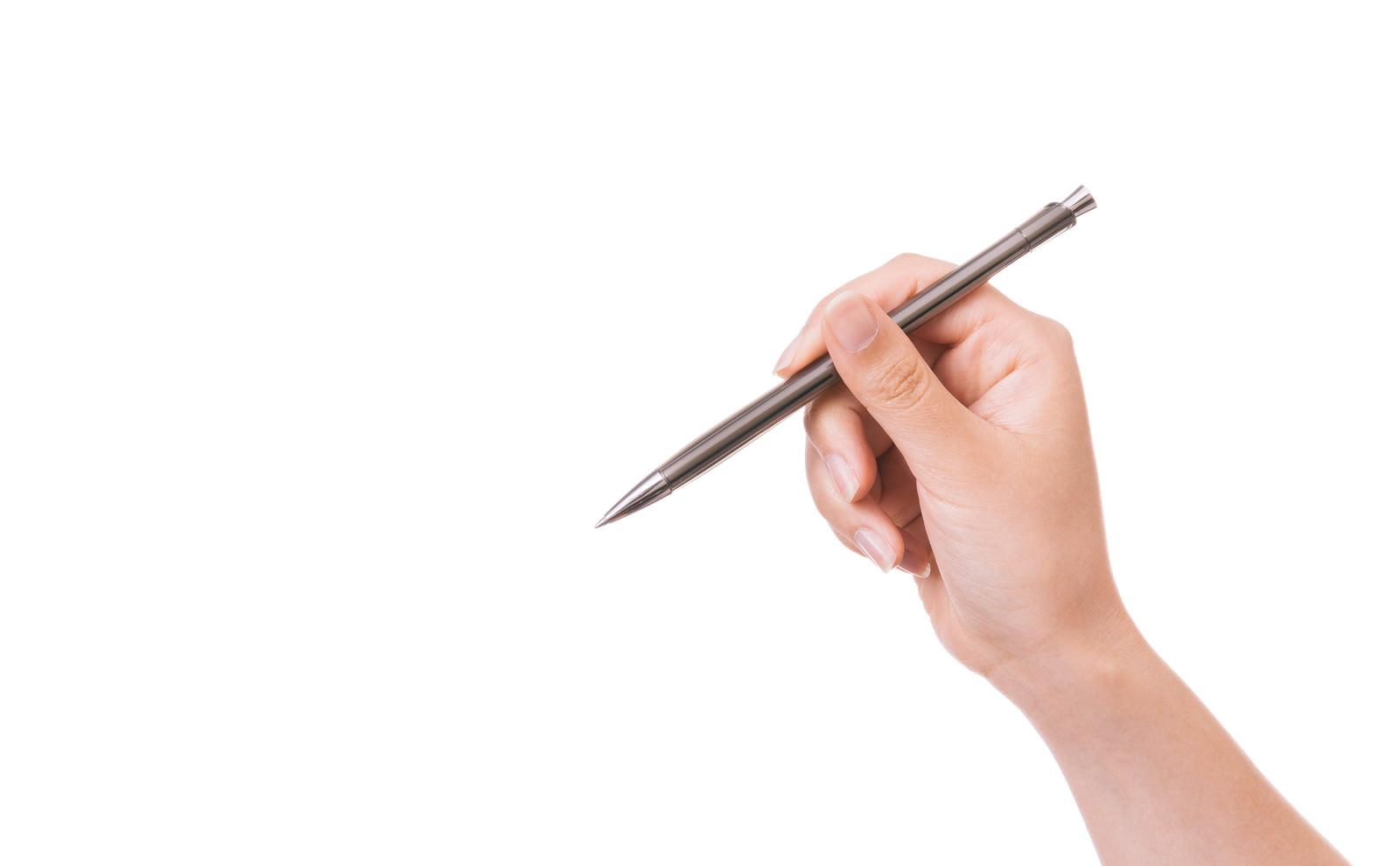 「ペンを握る手の要す」