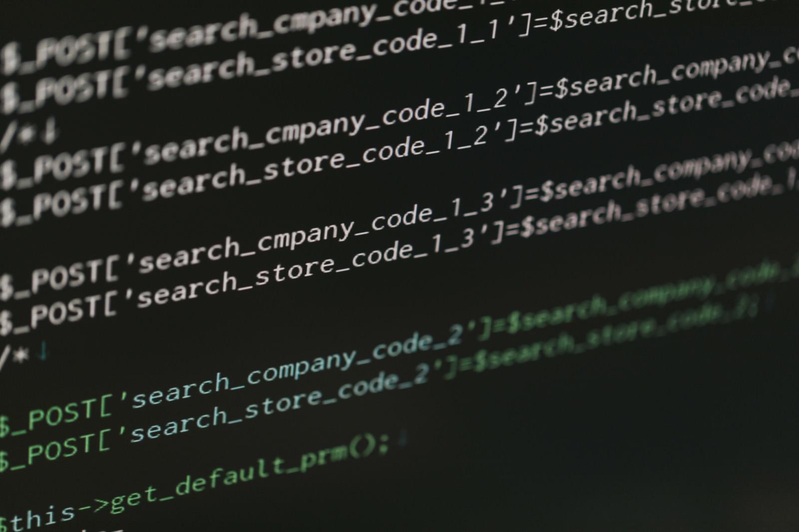 「エンジニアから納品されたPHPのコード」の写真