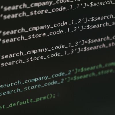 「エンジニアから納品されたPHPのコード」の写真素材