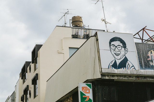 ミッキーラーメンの看板(綱島駅)の写真