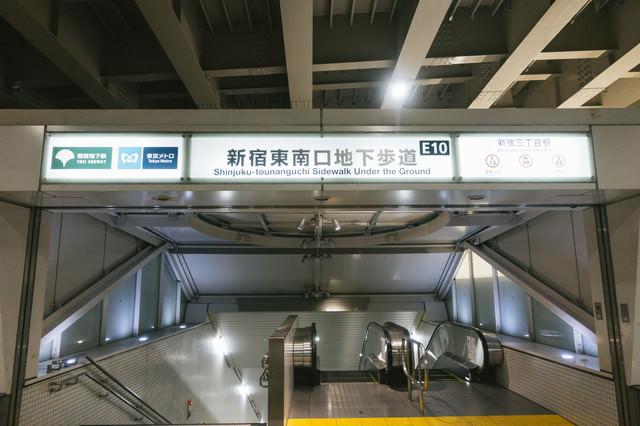 新宿東南口地下歩道(E10)の写真