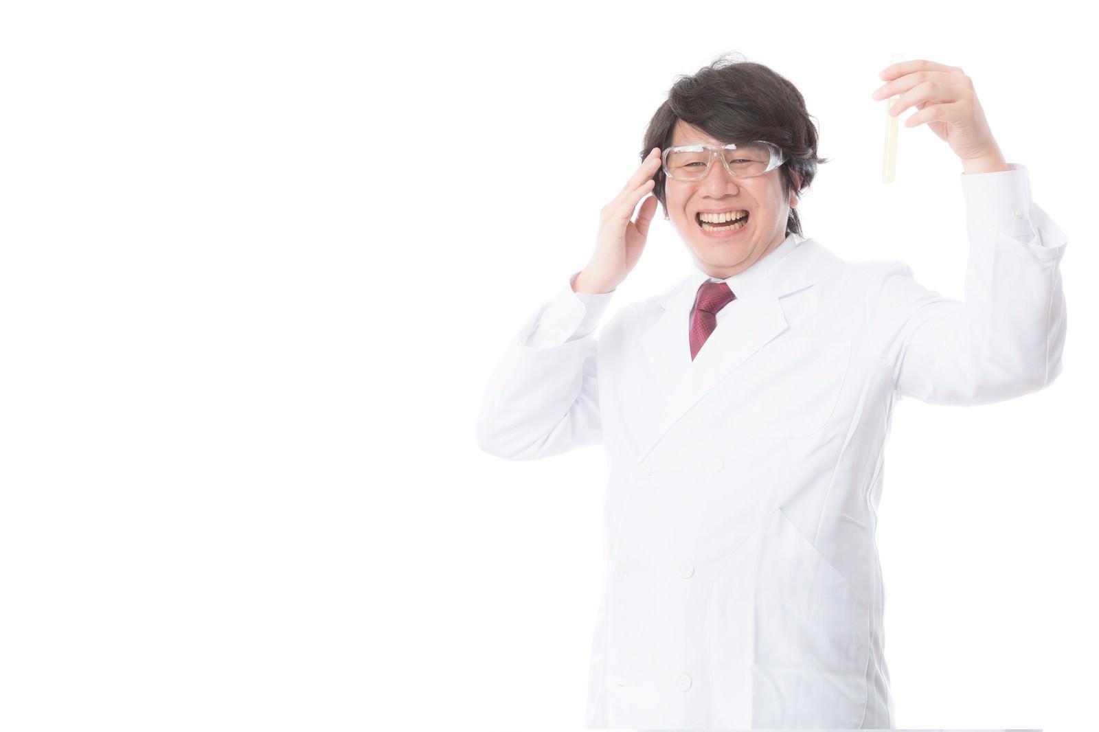「研究結果に大満足の臨床開発コンサル」の写真[モデル:あまのじゃく]