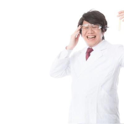 「研究結果に大満足の臨床開発コンサル」の写真素材