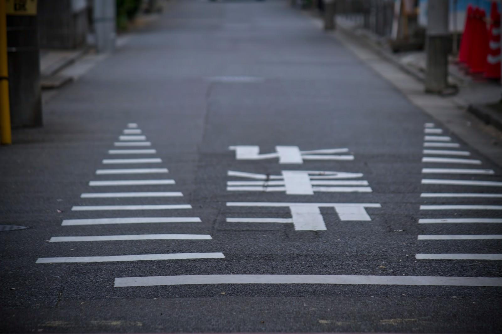 「止まれの道路標識」の写真