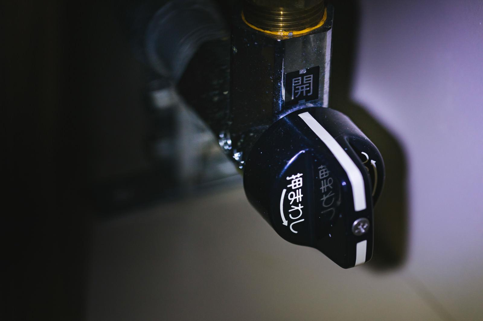 「ガスの元栓(開く)ガスの元栓(開く)」のフリー写真素材を拡大