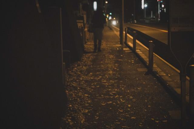 深夜の帰宅の写真