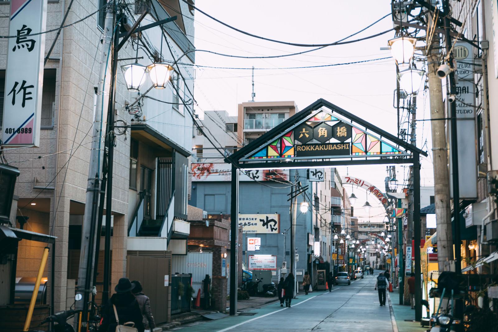 「ふれあいの町 六角橋商店街」の写真