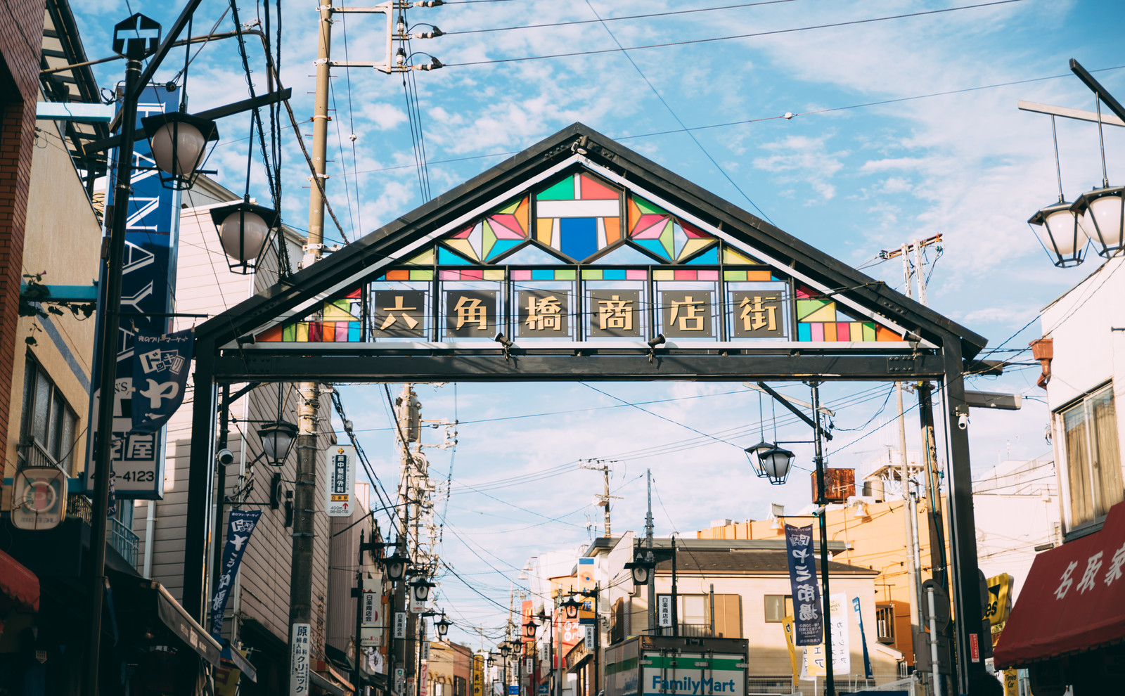 「六角橋商店街」の写真