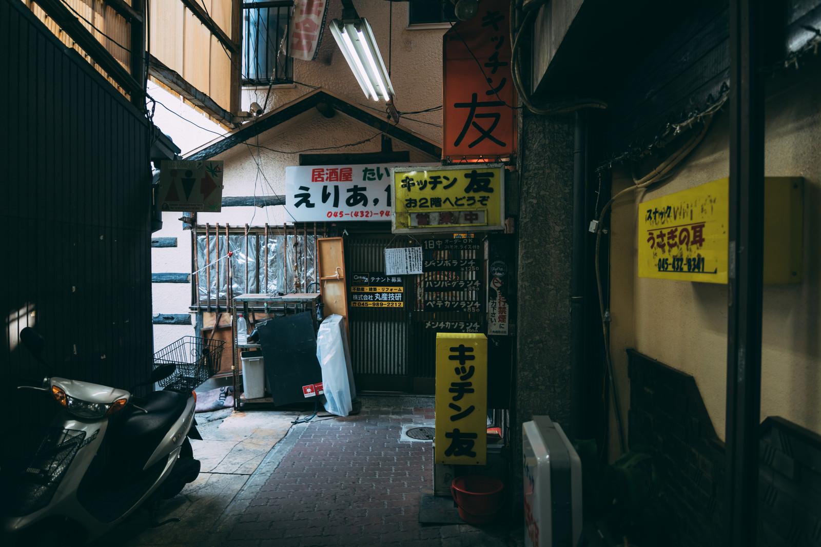「六角橋仲見世通り」の写真