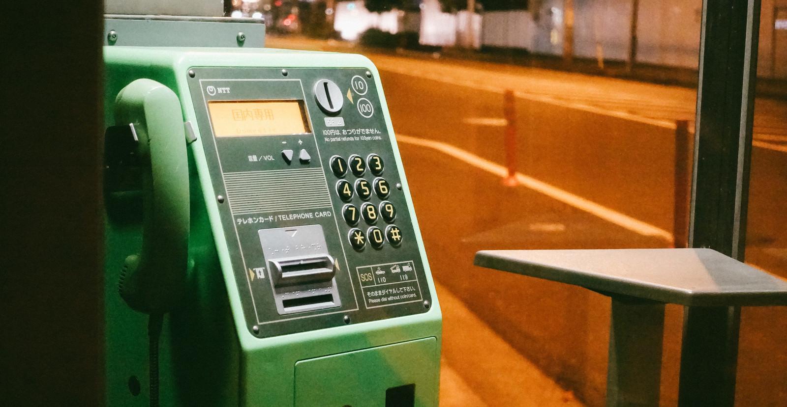 「使わなくなった緑の公衆電話」の写真