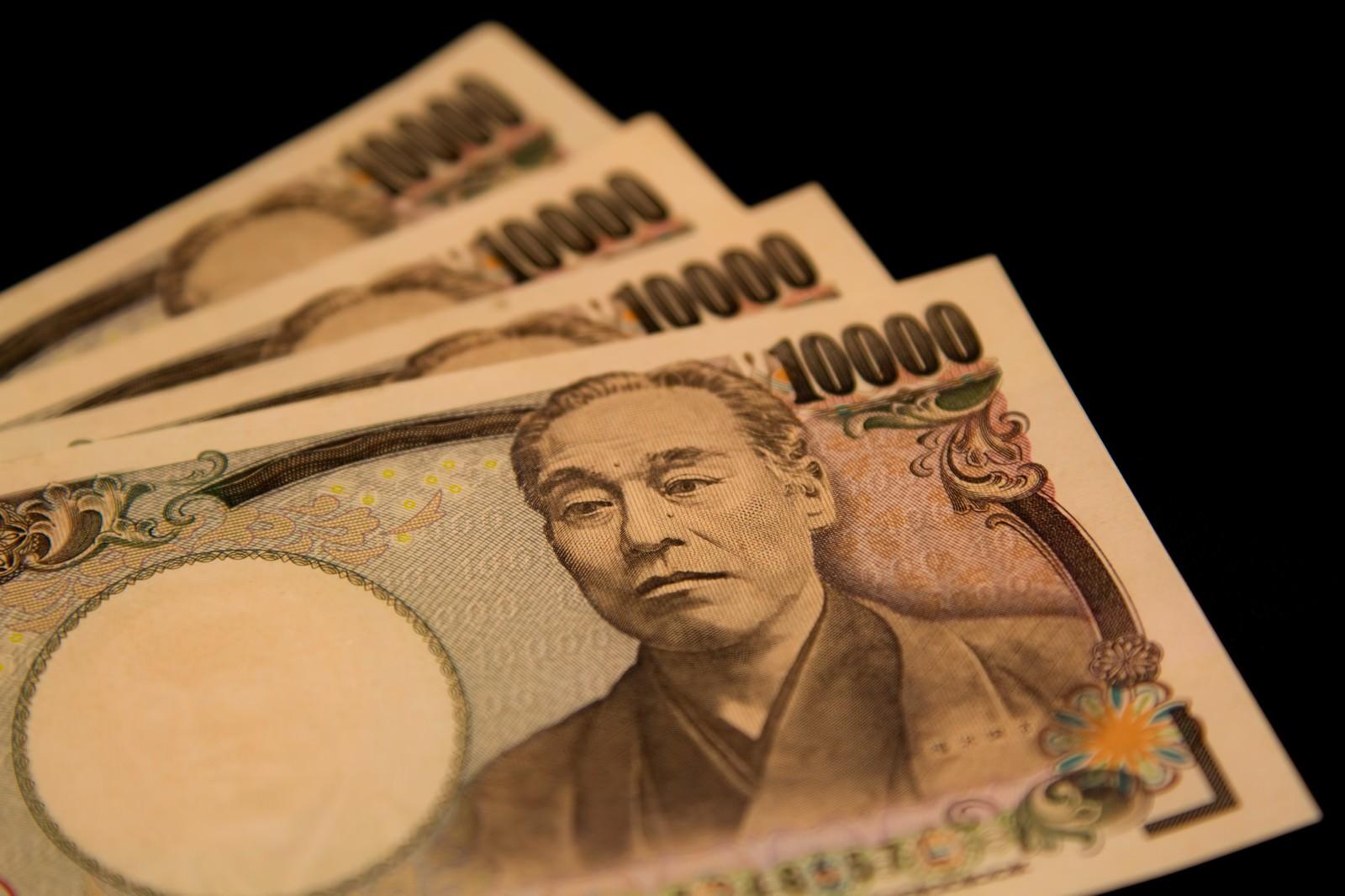 壱萬円札4枚壱萬円札4枚