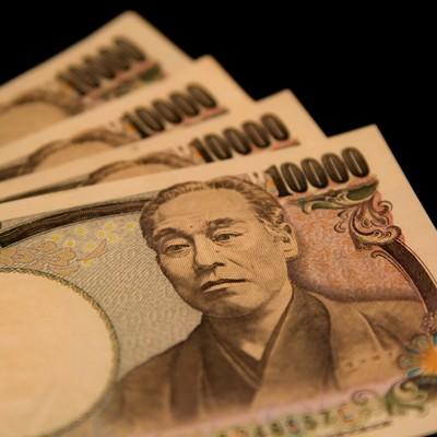 「壱萬円札4枚」の写真素材