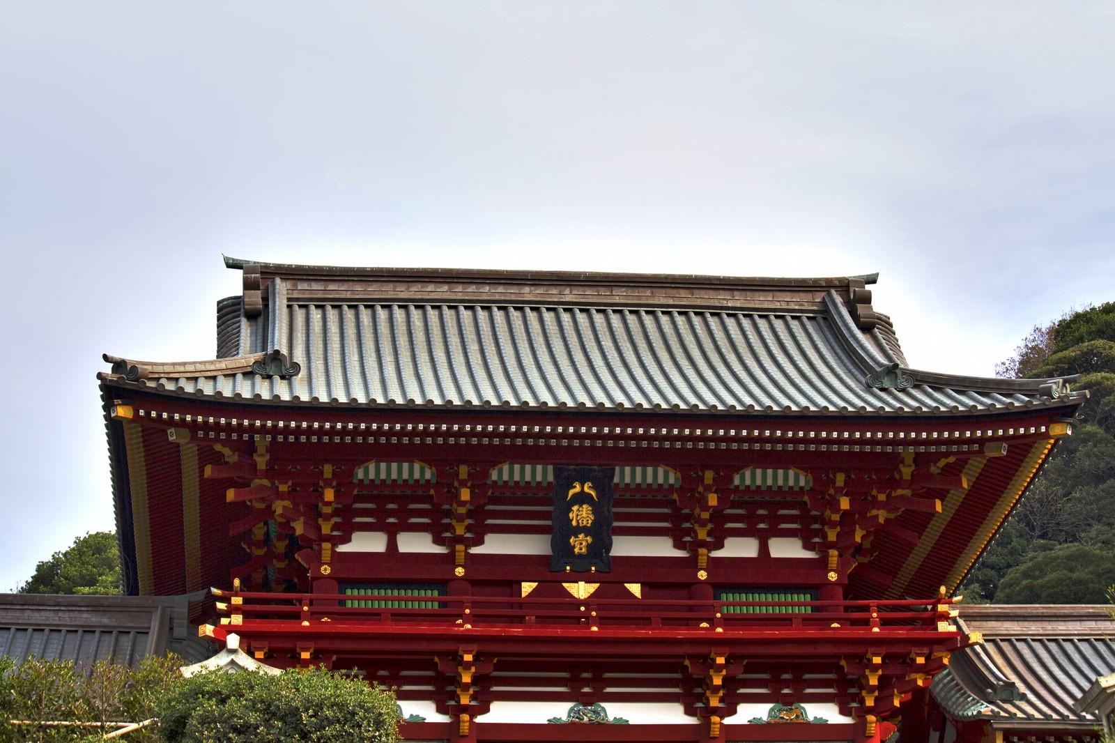 「鶴岡八幡宮」の写真