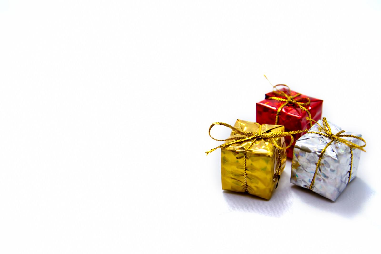 「プレゼントボックス3つ」の写真