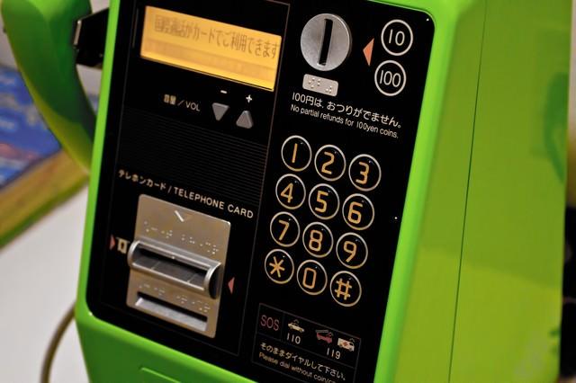 緑の電話ボックスの写真