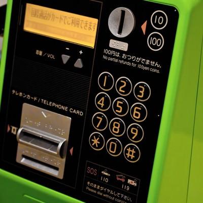 「緑の電話ボックス」の写真素材