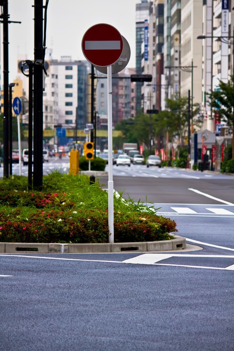 「進入禁止の標識と街並み」の写真