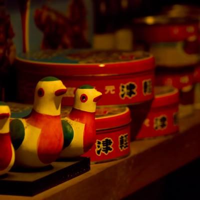 「古い津軽のお土産」の写真素材