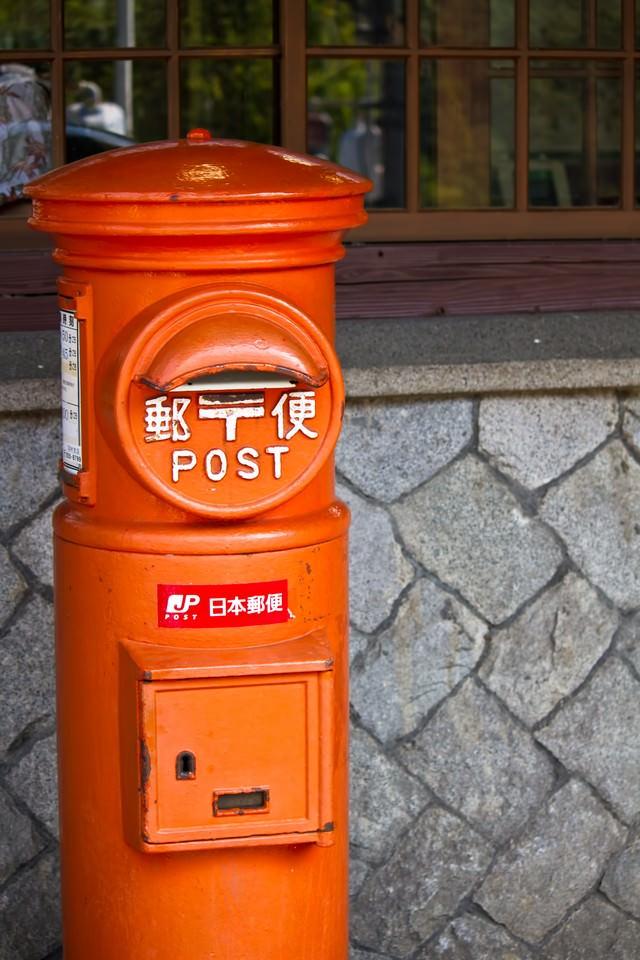 昔の郵便ポストの写真