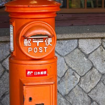 「昔の郵便ポスト」の写真素材