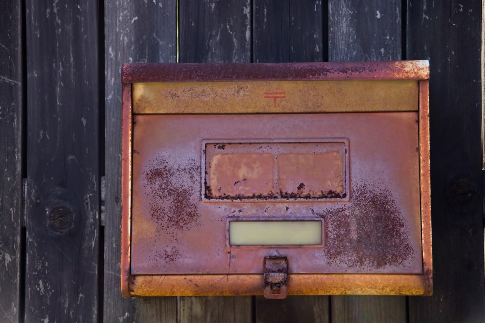 「錆びついた郵便受け」の写真