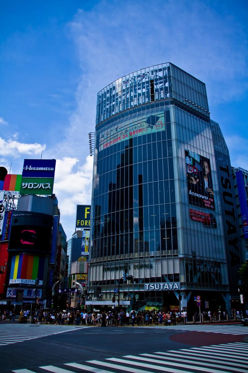 「渋谷TSUTAYA前」の写真