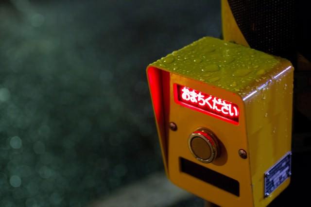 歩行者用押しボタンの写真