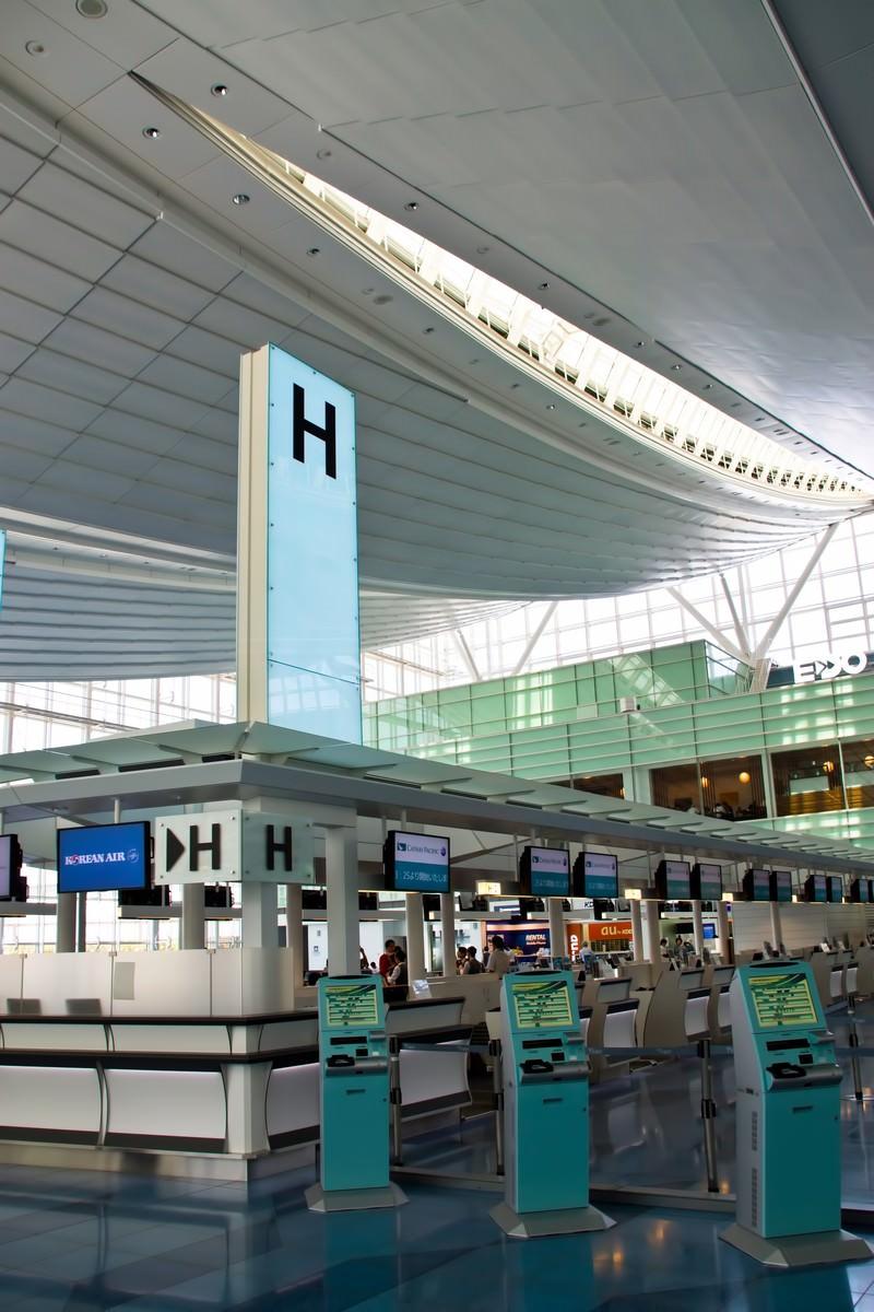 「羽田国際線ターミナル」の写真