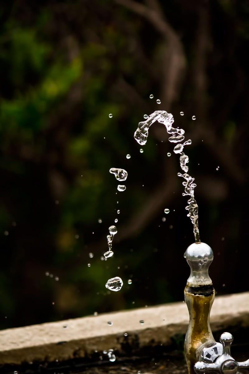 「公園の水飲み場」の写真
