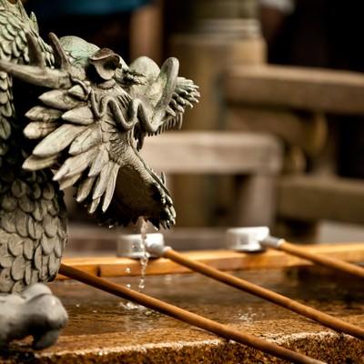 「龍の手水場」の写真素材