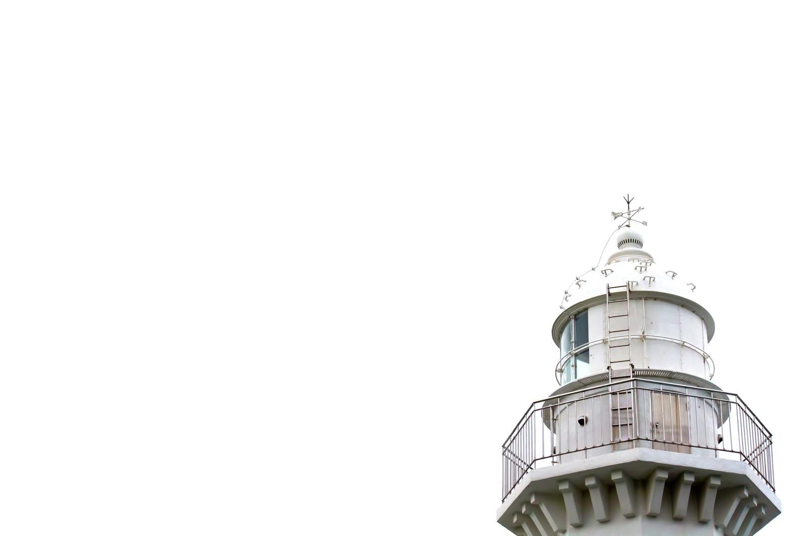 「昼の灯台」の写真