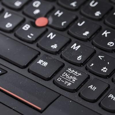 「埃で汚れたJISキーボード」の写真素材