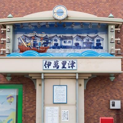 「佐賀県伊万里市の観光名所「古伊万里からくり時計」」の写真素材