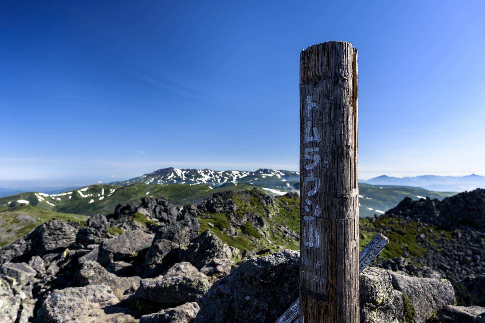 「トムラウシ山山頂碑」の写真