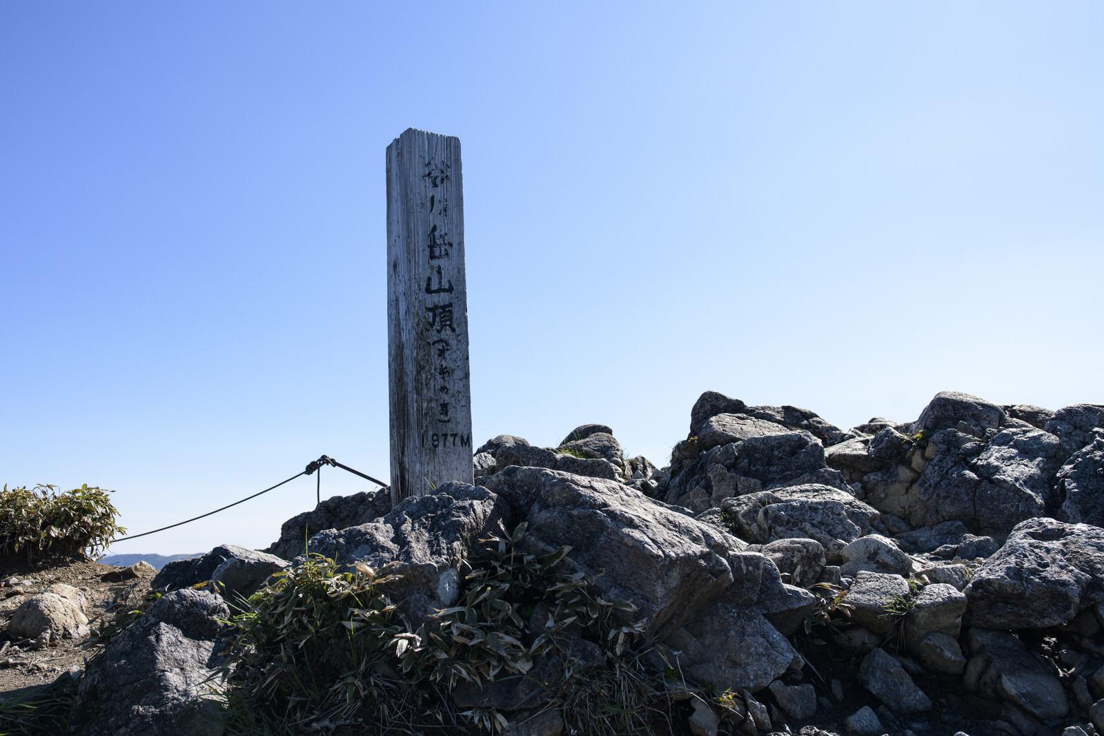 「谷川岳オキの耳山頂標」の写真