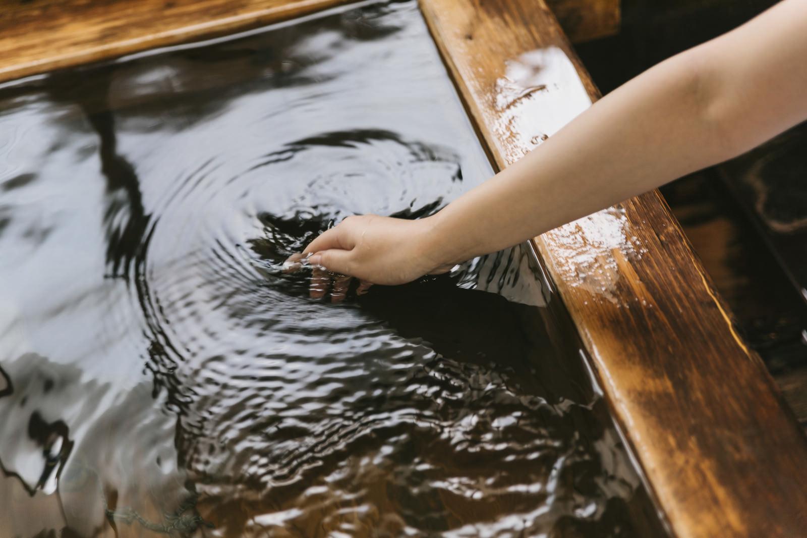 「檜風呂の湯」の写真