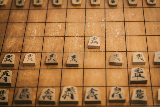 将棋 最初の一手の写真