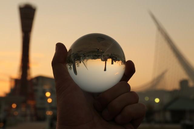 ガラス玉越しの神戸の夕焼けの写真