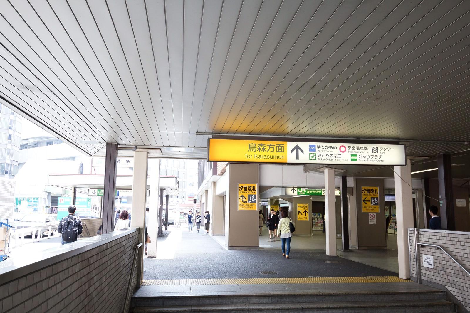 「新橋駅汐留方面出口」の写真