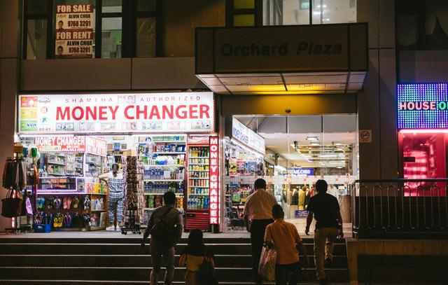 オーチャード地区のMONEY CHANGERの写真