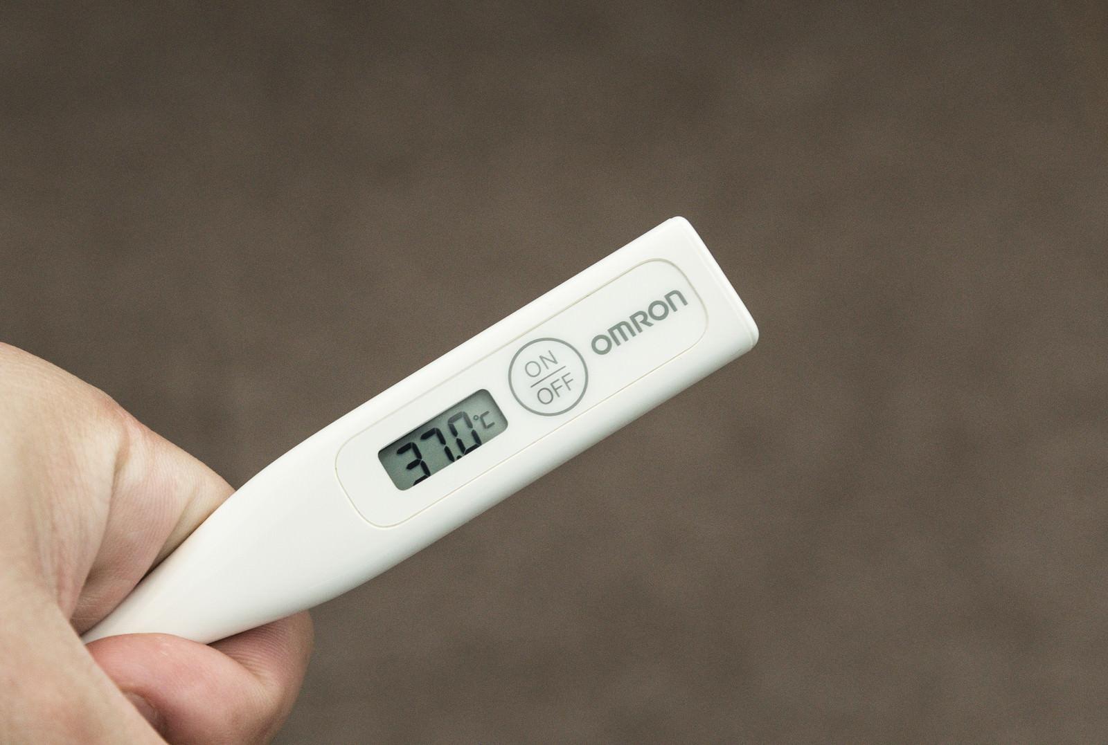 「平熱が低いので37℃はツライ」の写真
