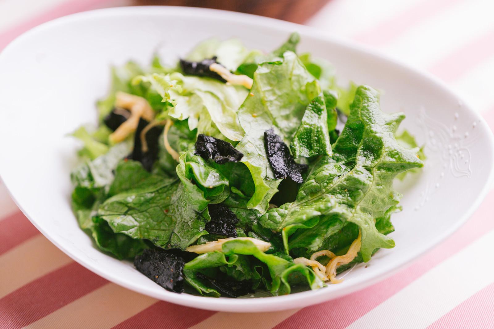 「ごま油風味のサラダ」の写真
